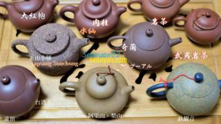 中国茶と茶壺の味の関係  茶壺を育て究極の味わい 愛用の宜興茶壺の紹介