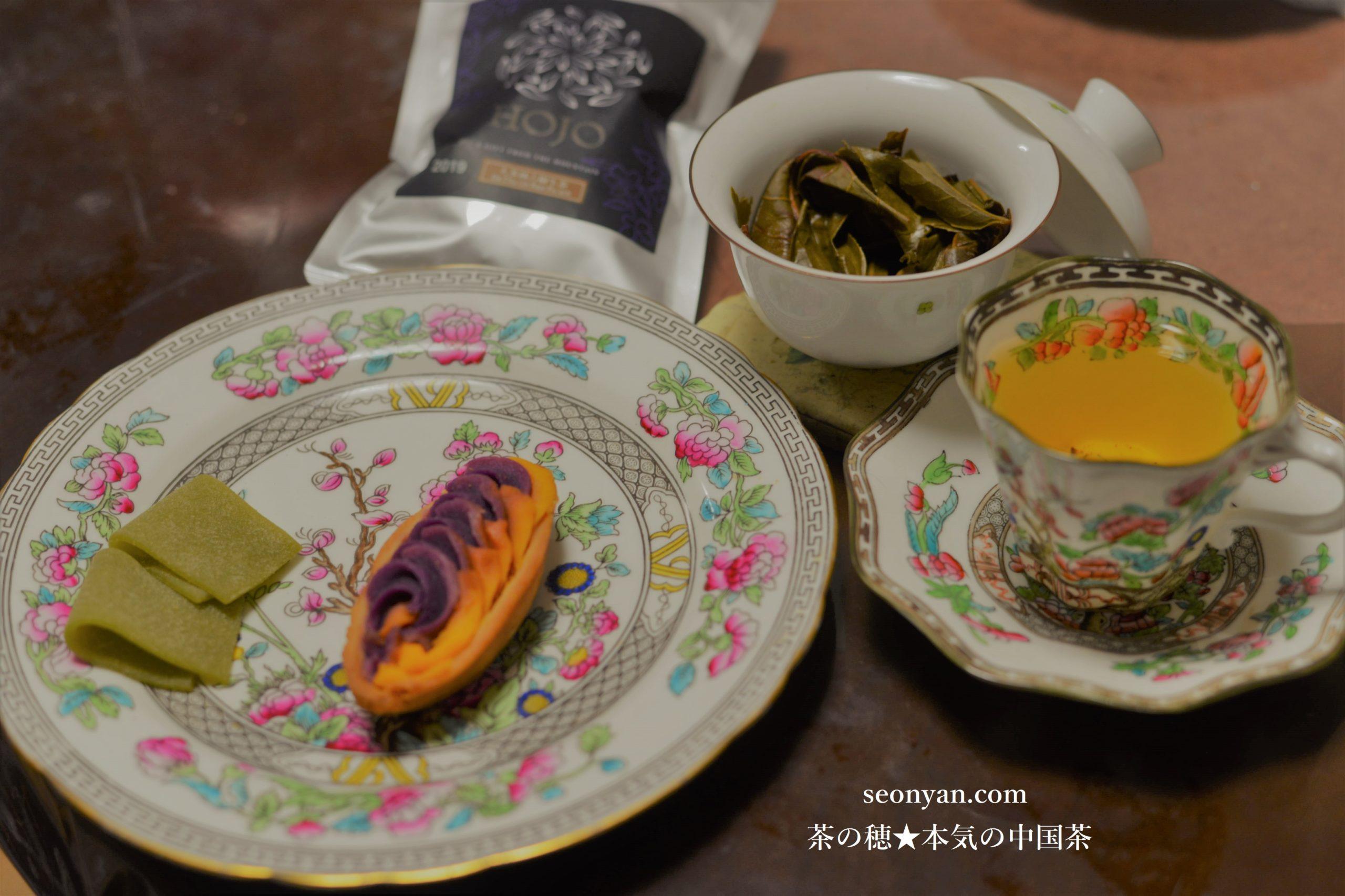 大茶林古樹生茶を飲む