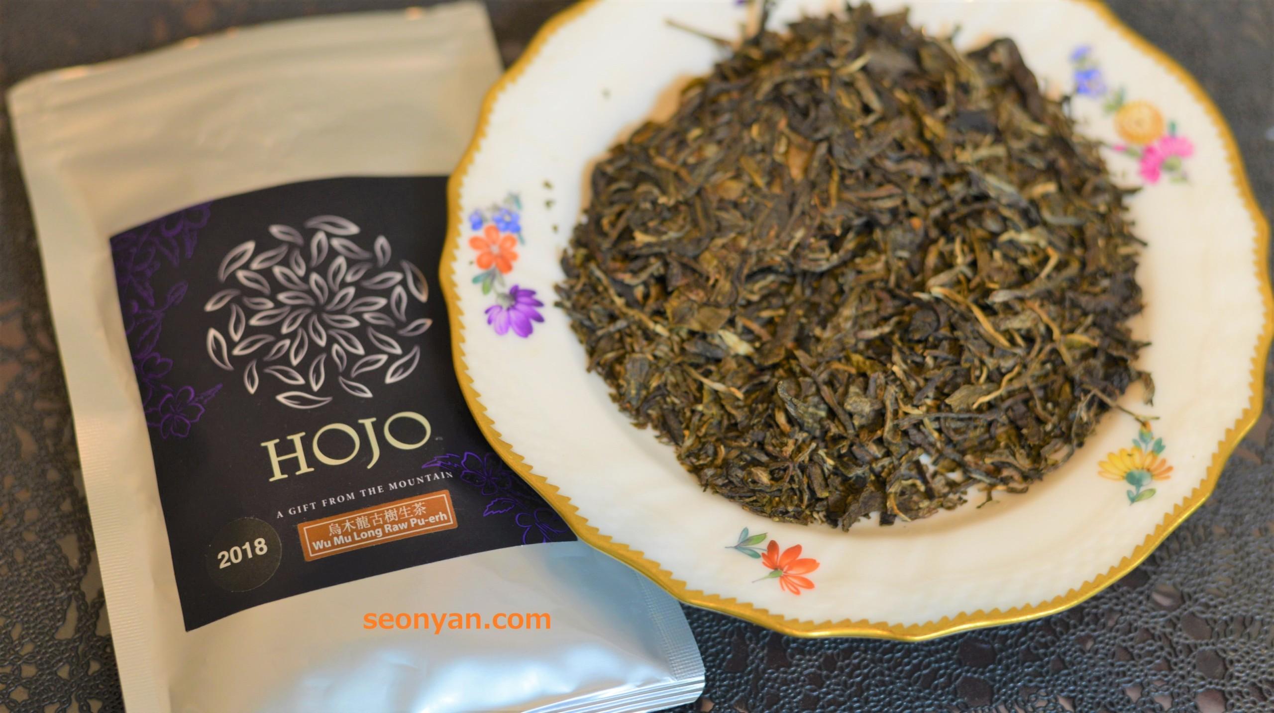 烏木龍古樹生茶2018年の袋と茶葉