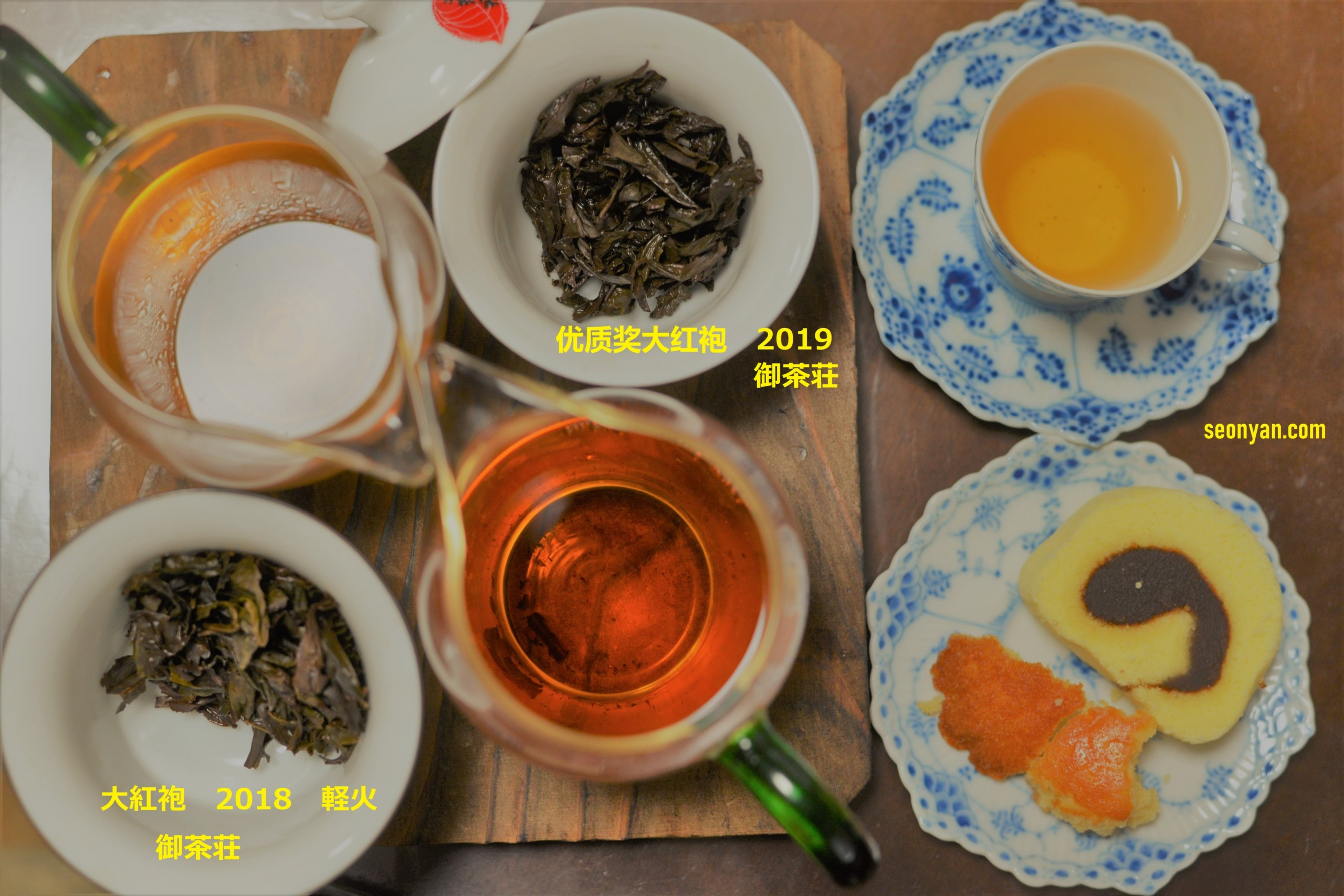 大紅袍の焙煎の違いにおける、茶液の色の違い