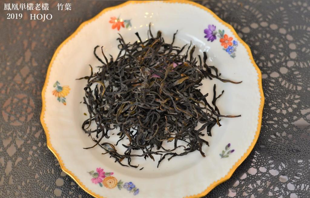鳳凰単叢竹葉の茶葉