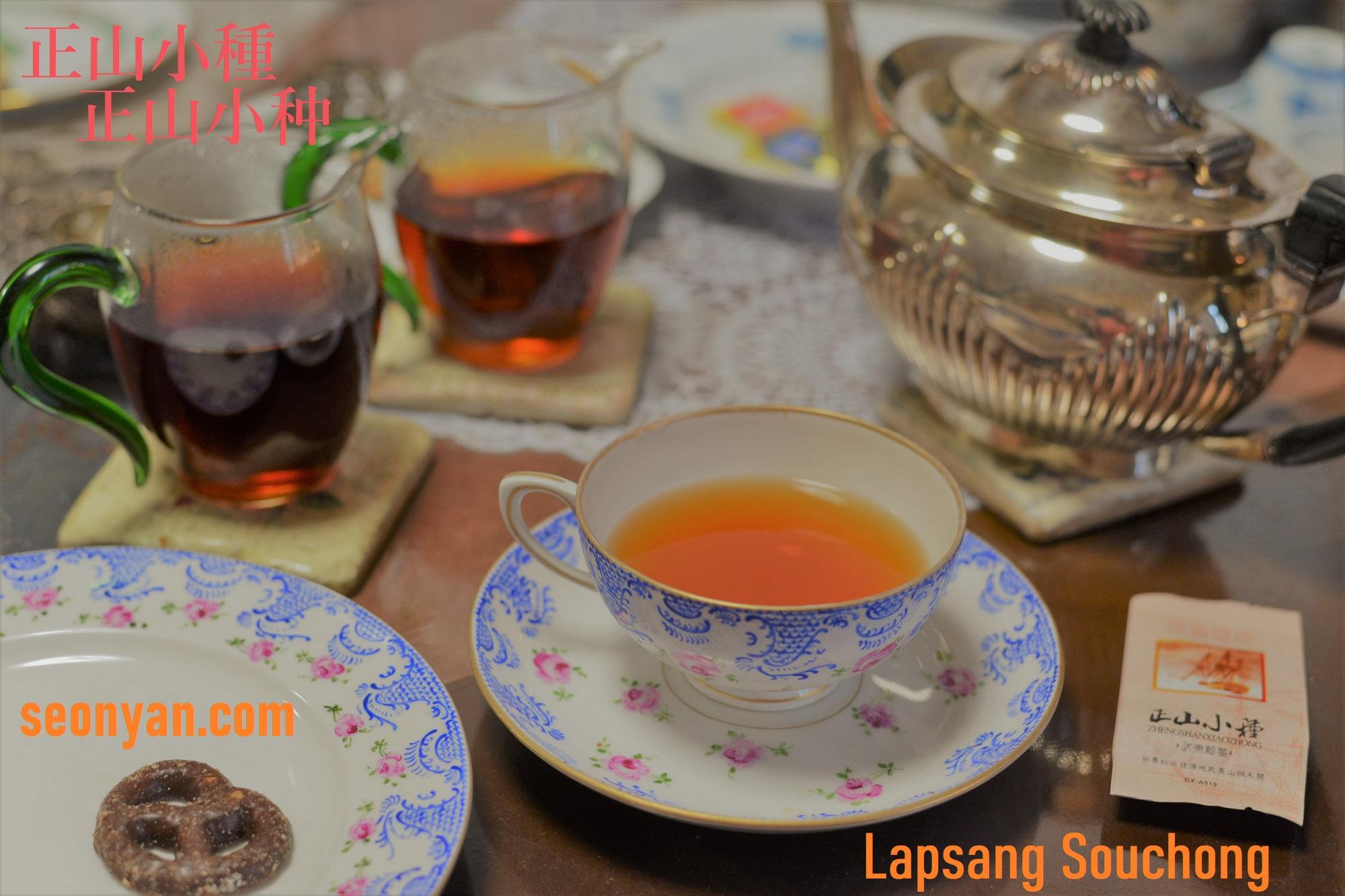 正山小種・桐木紅茶