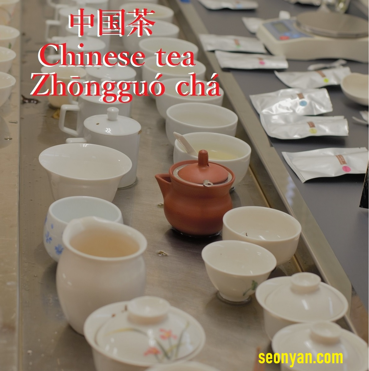 茶の穂★本気の中国茶