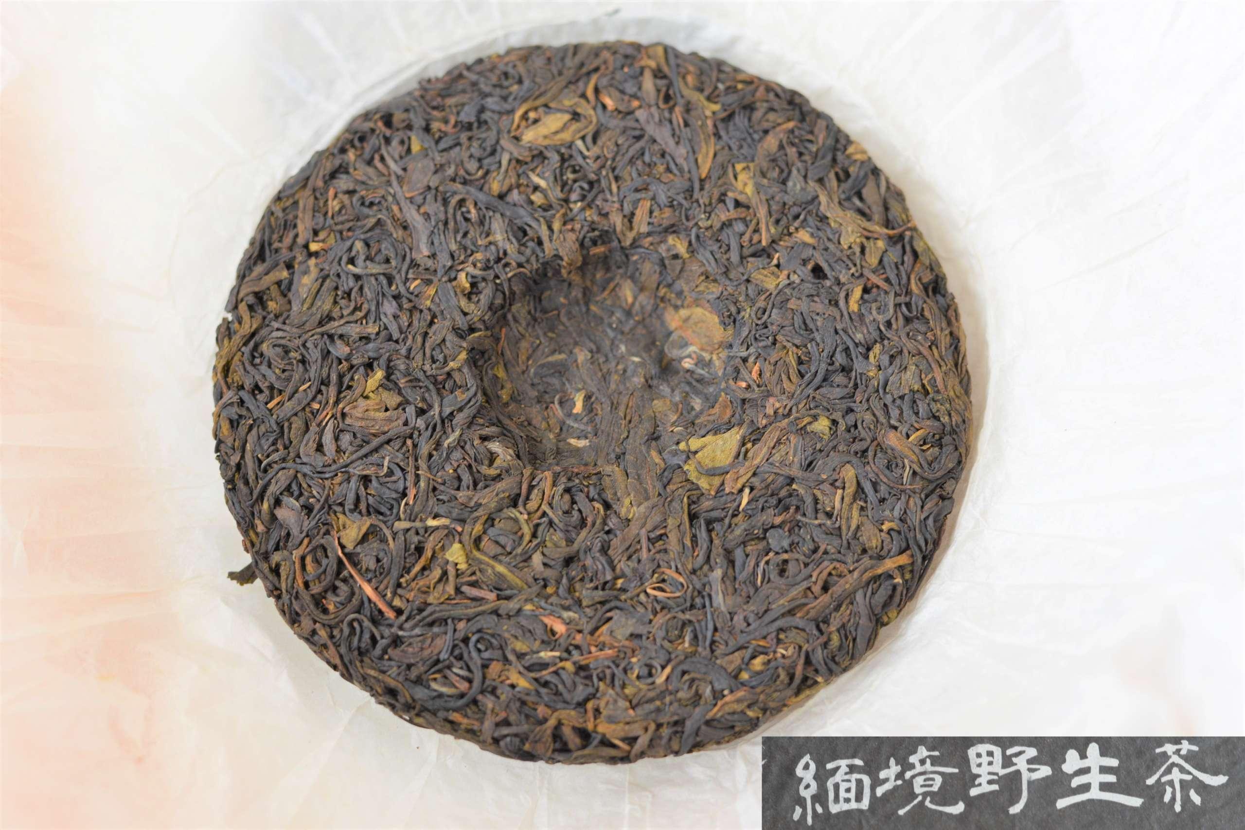 麺境野生茶 茶葉