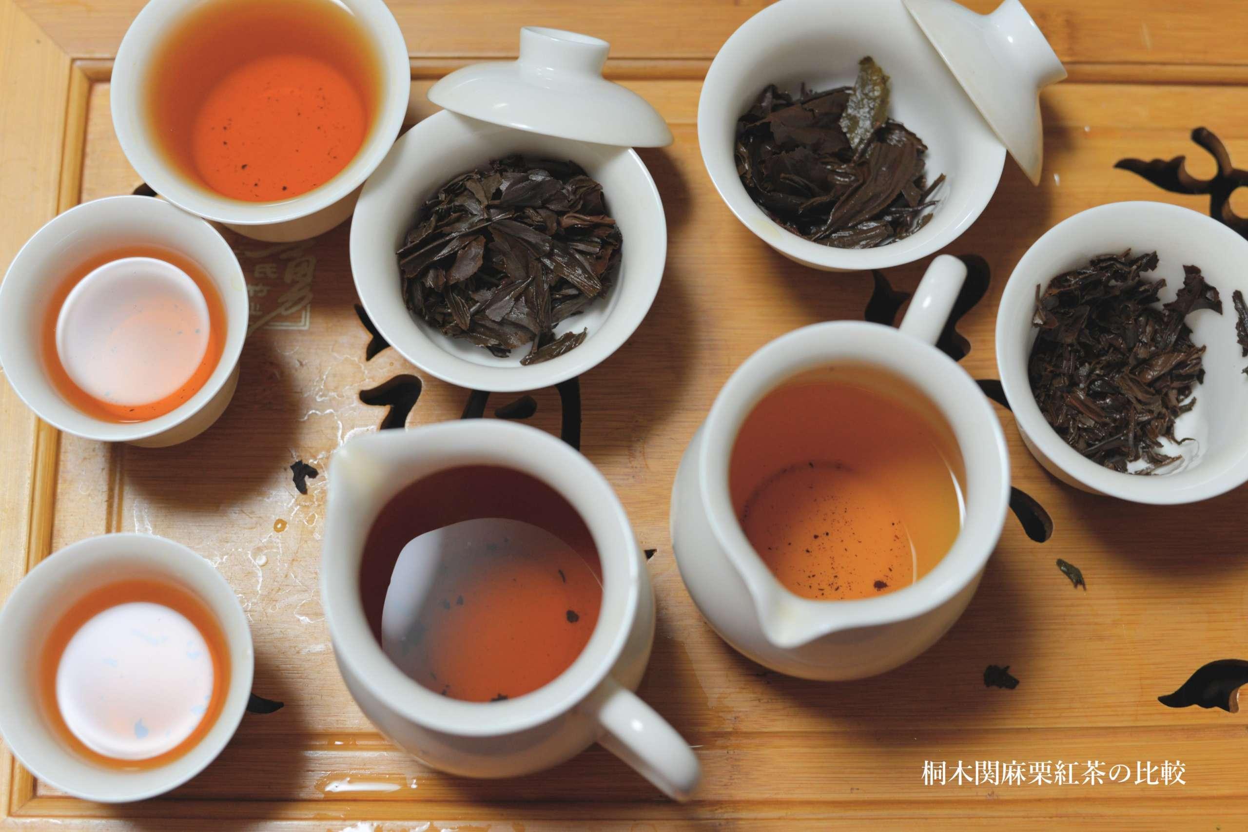 麻栗紅茶を飲む
