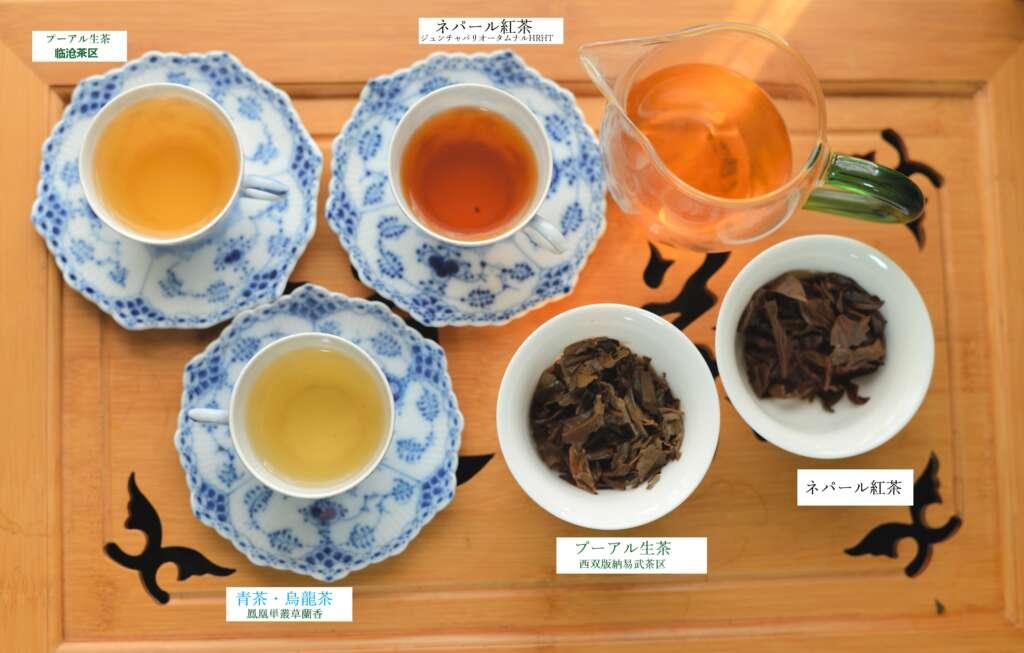 茶葉や水色で見た目では区別の難しい茶