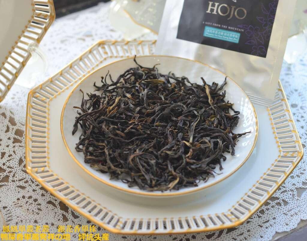 鳳凰単叢銀花香単株の茶葉